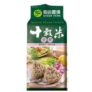 【青的農場】天然十穀米(1.2kg)