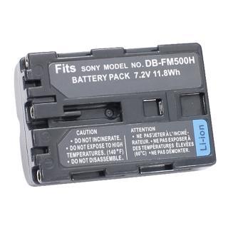 【Kamera】鋰電池(for Sony NP-FM500H)