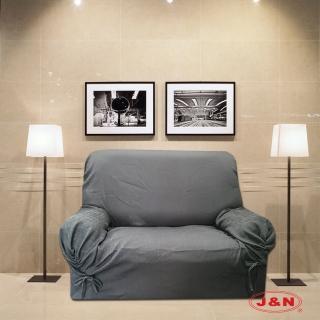【J&N】華倫柔波彈性沙發便利套(DIY 2人)