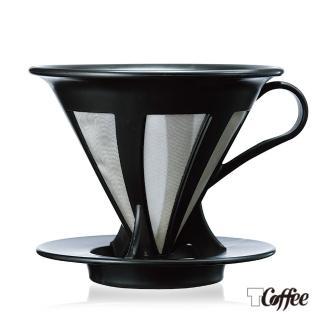 【TCoffee】HARIO-V60 免濾紙黑色濾杯(1-4杯份)