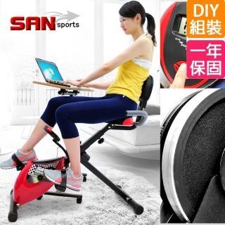 【SAN SPORTS 山司伯特】超跑飛輪式磁控健身車(C082-923)