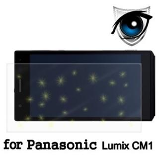 【D&A】Panasonic Lumix CM1 日本原膜增豔螢幕貼(9H防藍光疏油疏水型)