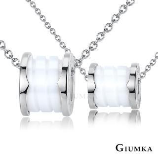 【GIUMKA】情侶項鍊  精密陶瓷  情人對鍊 珠寶白鋼   MN5089-1(四對任選)