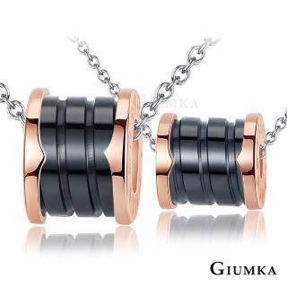 【GIUMKA】情侶項鍊  精密陶瓷 情人對鍊 珠寶白鋼    MN5089-10(四對任選)