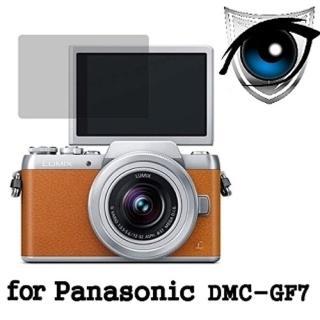 【D&A】Panasonic Lumix DMC-GF7 日本原膜增豔螢幕貼(9H濾藍光疏油疏水型)