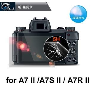 【D&A】Sony A7 II 日本原膜螢幕貼(NEW AS玻璃奈米型)