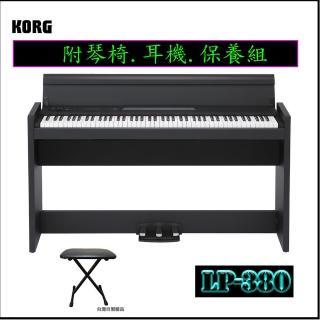 【KORG】日本原裝88鍵數位鋼琴 / 電鋼琴 / 贈琴椅、耳機-黑色-公司貨保固(LP-380-BK)