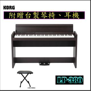 【KORG】日本原裝88鍵數位鋼琴 / 電鋼琴 / 贈琴椅、耳機-胡桃色-公司貨保固(LP-380RW)