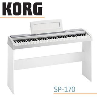 【KORG】標準88鍵電鋼琴 / 數位鋼琴含原廠琴架 / 贈耳機.琴椅 / 白色 公司貨(SP-170S)