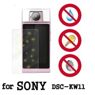 【D&A】SONY DSC-KW11香水機 日本原膜螢幕貼(NEW AS玻璃奈米型)