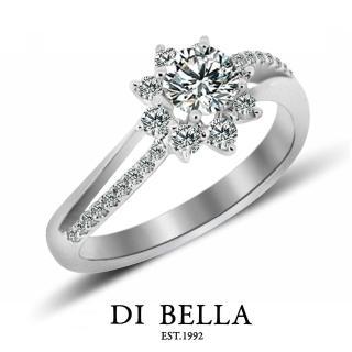 【DI BELLA】閃爍 0.50克拉天然美鑽戒指