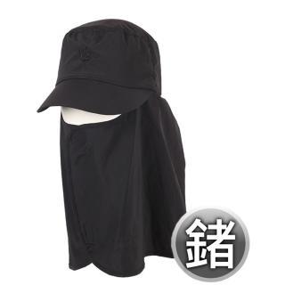 【Vital Silver 銀盾】防曬抗UV黏合式運動帽(VITAL SALVEO)