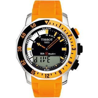 【TISSOT】SEA-TOUCH 觸控多功能潛水錶-橘(T0264201728102)