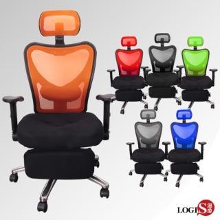 【LOGIS】熾客3孔工學坐臥兩用專利置腳台/電腦椅/辦公椅