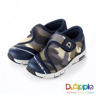 【Dr. Apple 機能童鞋】拉風迷彩透氣休閒童鞋(藍)