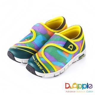 【Dr. Apple 機能童鞋】拉風迷彩透氣休閒童鞋(綠)
