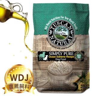 【超值贈美國Petmate雙碗-Tuscan Natural 托斯卡】低致敏無穀天然犬糧-26.4磅(深海魚+蔬菜)