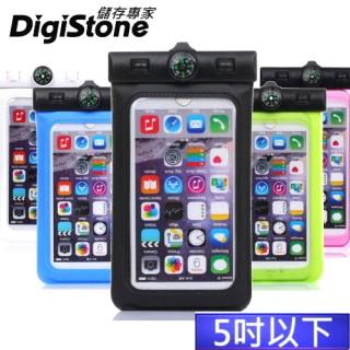 【DigiStone】手機防水袋 保護套 手機套可觸控 指南針型(通用5吋以下手機)