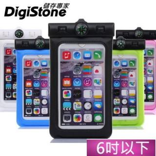 【DigiStone】手機防水袋 保護套 手機套可觸控 指南針型(通用6吋以下手機)