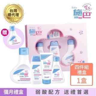 【施巴】嬰兒粉紅花語經典四件禮盒(快速到貨)