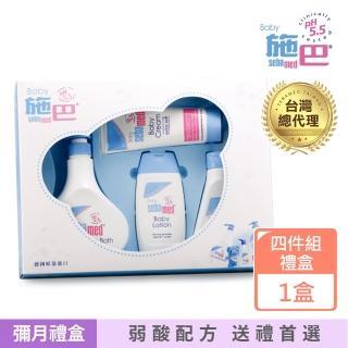 【施巴】嬰兒粉藍熊語大四件禮盒(快速到貨)
