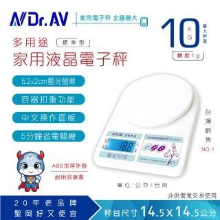 【Dr.AV】多用途家用液晶 電子秤(PT-3KG)