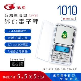 【Dr.AV】迷你藍光 電子秤(PT-500)