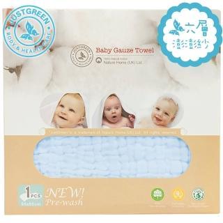 【英國 JustGreen】嬰兒六層澎澎紗純棉紗布浴巾(95x95cm 粉藍色)