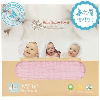 【英國 JustGreen】嬰兒六層澎澎紗純棉紗布浴巾(95x95cm 粉紅色)