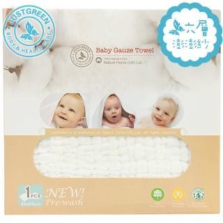 【英國 JustGreen】嬰兒六層澎澎紗純棉紗布浴巾(95x95cm 白色)