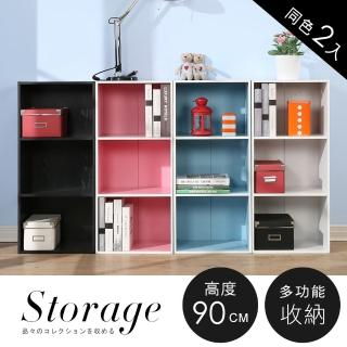 【Akira】質感彩色三層收納櫃2入(4色可選限同色)