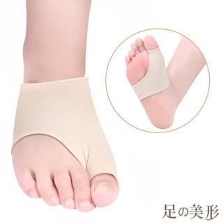 【足的美形】萊卡矽膠前掌姆指固定套(1雙)