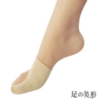 【足的美形】拇指外翻保護固定套(1雙)