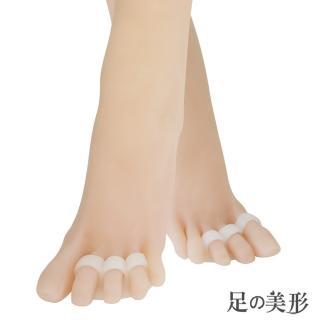 【足的美形】頂級矽膠3孔足錘固定墊(3雙)