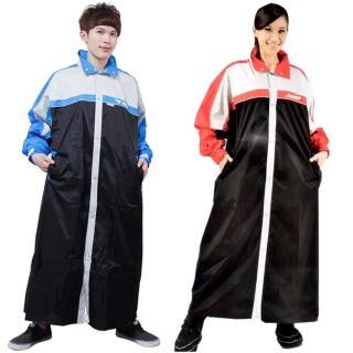 【JUMP】第二代俏麗輕柔前開風雨衣-台灣生產*促銷特價*