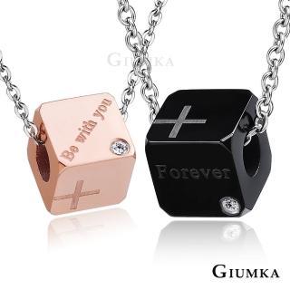 【GIUMKA】情人對鍊 方塊情人 情侶項 珠寶白鋼鋯石 鍊   MN5121-4(黑色+玫金)