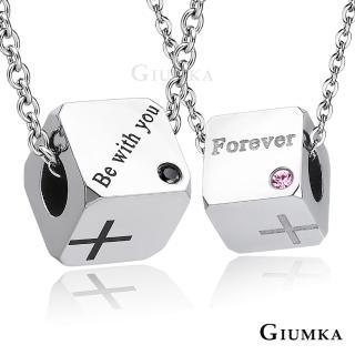 【GIUMKA】情侶項鏈 方塊情人 情人對鍊 珠寶白鋼鋯石    MN5121-1(銀色款)