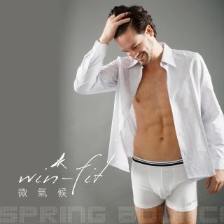 【SANTO】win-fit微氣候機能內褲(白色)