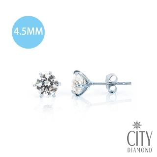 【City Diamond 引雅】裸星K金耳環(小4.5mm)