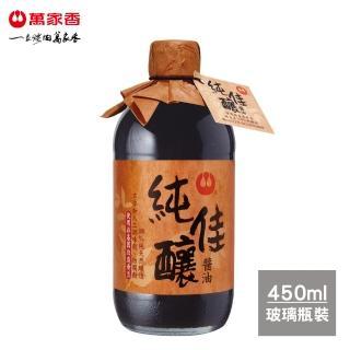 【萬家香】純佳釀醬油(450ml)