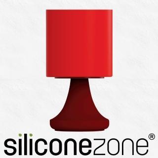 【Siliconezone】可愛檯燈胡椒&鹽罐(咖啡紅)