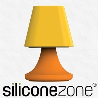 【Siliconezone】可愛檯燈胡椒&鹽罐(橘黃)