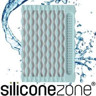 【Siliconezone】施理康Karim系列濾水刀叉盤(藍)
