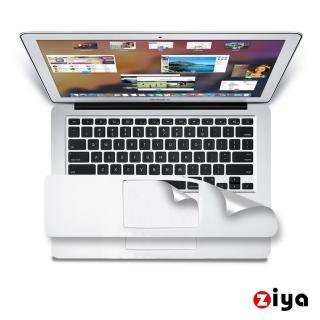 【ZIYA】Macbook Air 11.6吋 手腕貼膜/掌托保護貼(銀色 一入)