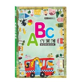 【世一】ABC英文作業簿