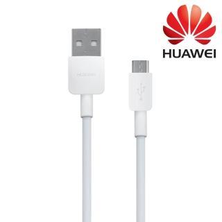 【HUAWEI 華為】原廠2A充電傳輸線(密封袋裝)