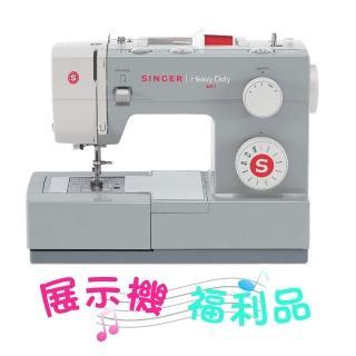 【勝家】縫紉機4411(展示機福利品*  殺很大*)