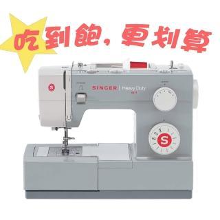 【勝家 * 吃到飽更划算*】縫紉機4411(家用工業車)