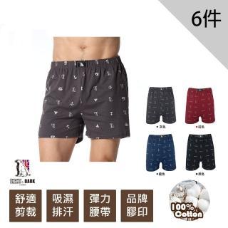 【Hussar】頂級絲光棉品牌型男平口褲(回饋6件組)