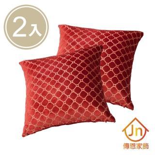 【J&N】歐朵拉抱枕4545(紅色   2入)